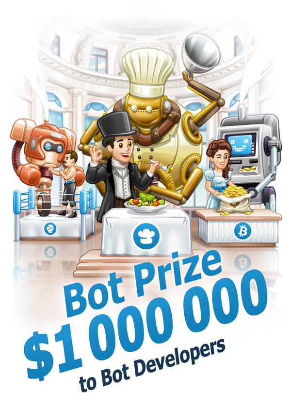 конкурс для разработчиков