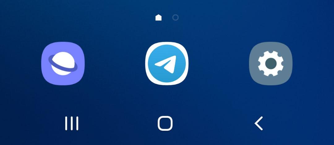 Telegram se actualiza con chats archivados, nuevo icono en Android y más
